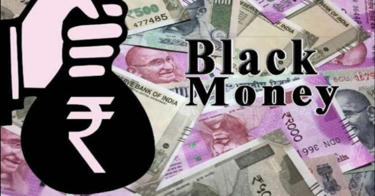 Petition in SC seeks full confiscation of black money