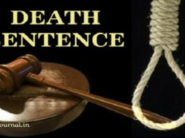 Submission of Death Sentence